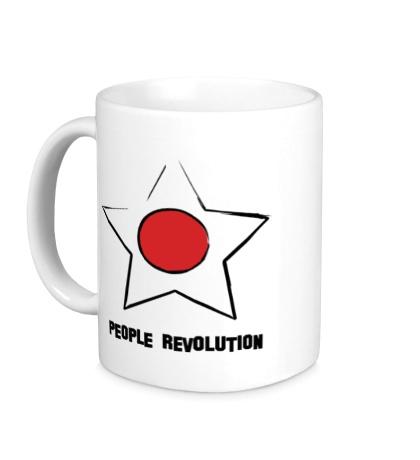 Керамическая кружка People revolution