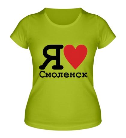 Женская футболка Я люблю Смоленск