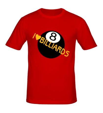 Мужская футболка I love billiards