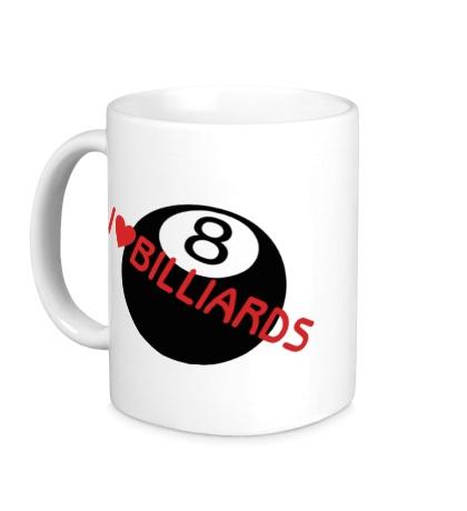 Керамическая кружка I love billiards