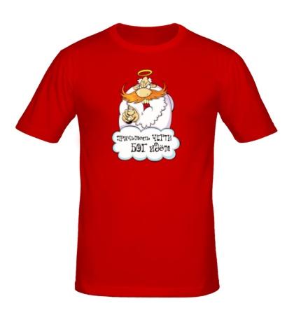 Мужская футболка Прячьтесь черти, Бог идёт