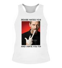Мужская борцовка House Hates You