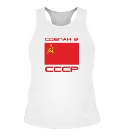 Мужская борцовка Сделан в СССР